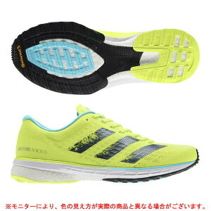 adidas(アディダス)アディゼロ ジャパン 5 adizero Japan 5(H68736)(スポーツ/ランニング/マラソン/シューズ/スニーカー/靴/女性用/レディース)