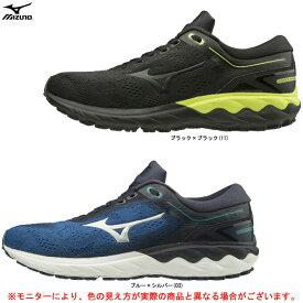 MIZUNO(ミズノ)WAVE SKYRISE ウエーブスカイライズ(J1GC2009)(ランニング/マラソン/ジョギング/ランニングシューズ/スポーツ/トレーニング/靴/2E相当/男性用/メンズ)