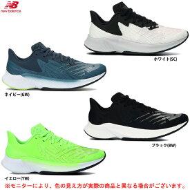 new balance(ニューバランス)FUEL CELL PRISM M(MFCPZ)(ランニング/マラソン/ジョギング/スポーツ/トレーニング/シューズ/靴/スニーカー/D相当/男性用/メンズ)