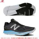 new balance(ニューバランス)HANZOU M(MHANZUF24E)(ランニング/マラソン/ジョギング/スポーツ/トレーニング/シュ…