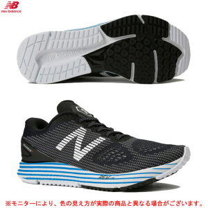 new balance(ニューバランス)HANZOU M(MHANZUF24E)(ランニング/マラソン/ジョギング/スポーツ/トレーニング/シューズ/靴/スニーカー/4E相当/男性用/メンズ)