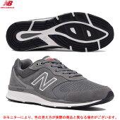 newbalance(ニューバランス)ウォーキングシューズ(MW880GS44E)(トレーニング/ウォーキング/スポーツ/シューズ/靴/スニーカー/4E相当/男性用/メンズ)