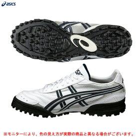 ASICS(アシックス)ミサイル MP-Lアメリカンフットボールシューズ(TAM803)(スポーツ/アメリカンフットボール/アメフト/シューズ/靴/グラウンド用/一般用/男性用/メンズ)