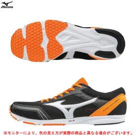 MIZUNO(ミズノ)エキデンスピリットDR2(U1GD1740)(ランニング/ジョギング/駅伝/マラソン/シューズ/靴/男女兼用サイズ展開)