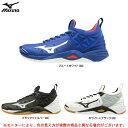 MIZUNO(ミズノ)ウエーブモーメンタム (V1GA1912)(スポーツ/バレーボール/バレーシューズ/屋内シューズ/靴/男女兼…