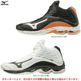 MIZUNO(ミズノ)ウェーブライトニングZ6 MID(V1GA2005)(スポーツ/バレーボール/バレーシューズ/屋内シューズ/ミドルカット/靴/2E相当/男女兼用/ユニセックス)