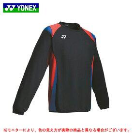 YONEX(ヨネックス)トレーニングトップシャツ ジャージ素材(FW5001J)(サッカー/フットボール/トレーニング/子供用/キッズ)