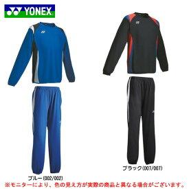 YONEX(ヨネックス)トレーニングトップシャツ パンツ 上下セット ジャージ素材(FW5001J/FW6001J)(サッカー/フットボール/トレーニング/子供用/キッズ)