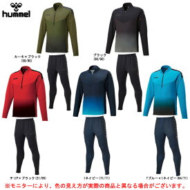 hummel(ヒュンメル)ハーフジップジャケット パンツ 上下セット(HAT2082H/HAT8082)(スポーツ/トレーニング/サッカー/フットボール/ジャケット/パンツ/ウェア/吸汗速乾/セットアップ/男性用/メンズ)