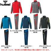 hummel(ヒュンメル)ジュニアウォームアップ上下セット(HJT2064/HJT3064)(サッカー/フットボール/トレーニング/ジャージ/ジャケット/パンツ/子供用/ジュニア/キッズ)