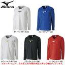 MIZUNO(ミズノ)長袖Vネック インナーシャツ(P2MA8550)(サッカー/フットボール/インナー/Tシャツ/トレーニング/ロ…
