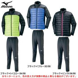 MIZUNO(ミズノ)テックフィルシャツ パンツ 上下セット(P2ME7515/P2MF7520)(サッカー/フットボール/スポーツ/トレーニング/ジャケット/男女兼用/ユニセックス)
