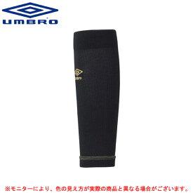 UMBRO(アンブロ)PT パワーストッキング 両足用(UBS8323)(サッカー/フットボール/フットサル/着圧/コンプレッション/フットカバー/一般用)