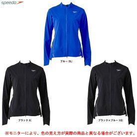 SPEEDO(スピード)ウイメンズレーサージャケット(SD27F60)(スポーツ/トレーニング/水泳/ストレッチ/長袖/女性用/レディース)