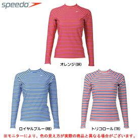 SPEEDO(スピード)ウイメンズラッシュガード(SD55L82P)(水泳/プール/トレーニング/スイムウェア/女性用/レディース)