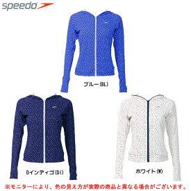 SPEEDO(スピード)ウィメンズUVシャツ(SD55L87P)(スポーツ/水泳/フィットネス/水着/スイムウェア/ラッシュガード/長袖/女性用/レディース)
