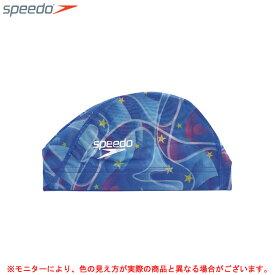 SPEEDO(スピード)メッシュキャップ(SD96C08)(スポーツ/水泳/プール/スイムキャップ/スイミング/アクア/練習用/水泳帽/帽子/一般用)