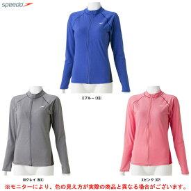 SPEEDO(スピード)ソフト アクアシャツ(SLW01903)(水泳/プール/トレーニング/スイムウェア/水陸両用/レジャー/女性用/レディース)