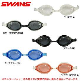 SWANS(スワンズ)スイミングゴーグル(SW4000)(水泳/競泳/ゴーグル/プール/スイミング/アクア/トレーニング/練習用/一般用)