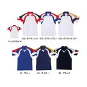 ASICS(アシックス)ジュニア半袖ゲームシャツ(XW3275)ジュニア 子供 バレーボール130cm 140cm 150cm160cm