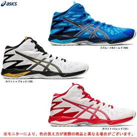 ASICS(アシックス)V-SWIFT FF MT2 VスウィフトFF MT2(1053A018)(バレーボールシューズ/バレーシューズ/屋内シューズ/靴/ミドルカット/男女兼用サイズ展開/ユニセックス)