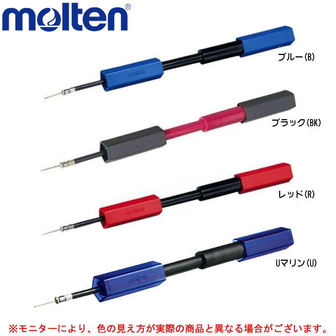 molten(モルテン)ペンタゴン ボール用空気入れ(HPG)(バレーボール/バスケットボール/サッカーボール/ポンプ)