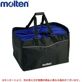 molten(モルテン)大型マルチバッグ(KT0020)(バレーボール/かばん/鞄)