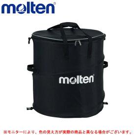molten(モルテン)ホップアップケース(KT0050)(ボールカゴ/ボールバッグ/ポップアップケース/バレーボール/サッカー/バスケットボール/ハンドボール/バッグ)