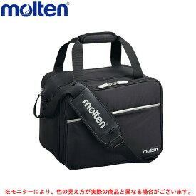 molten(モルテン)メディカルバッグ(MMDB)(バレーボール/バスケットボール/サッカー/かばん/鞄)