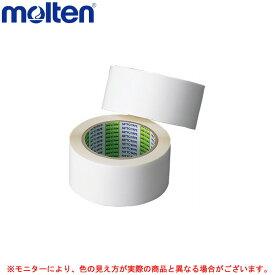 molten(モルテン)ポリラインテープ(2巻入)(PT5W)(屋内競技/インドアスポーツ/バレー/バスケット/ハンド)