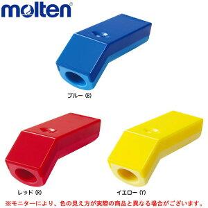 molten(モルテン)電子ホイッスル(RA0010)(笛/審判/レフェリー/バレー/バスケットボール/サッカー/フットサル)
