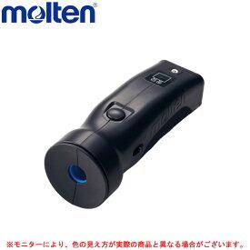 【在庫あり】molten(モルテン)大音量電子ホイッスル(RA0020)(笛/ホイッスル/審判/レフェリー/バレー/バスケットボール/サッカー/フットサル/電池/黒/ブラック)