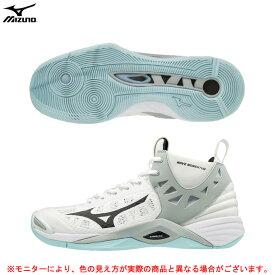 MIZUNO(ミズノ) ウエーブモーメンタムMID (V1GA1917)(スポーツ/バレーボール/バレーシューズ/屋内シューズ/靴/男女兼用/ユニセックス)