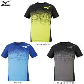 MIZUNO(ミズノ)半袖プラクティスシャツ(V2MA0111)(バレー/バレーボール/トレーニング/Tシャツ/半袖/男女兼用/ユニセックス)