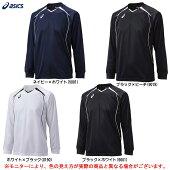 ASICS(アシックス)プラシャツLS(XW6607)(スポーツ/トレーニング/バレー/バレーボール/ウェア/シャツ/長袖/男女兼用/ユニセックス)