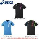 ASICS(アシックス)プラシャツHS(XW6625)(バレーボール/スポーツ/トレーニング/ウェア/半袖/吸水速乾/男性用/メンズ)