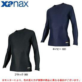 Xanax(ザナックス)長袖ミドルネックアンダーシャツ(BUS702)(野球/ベースボール/ソフトボール/コンプレッション/一般用/男性用/メンズ)