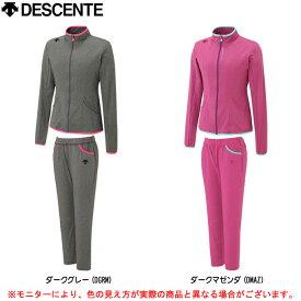 DESCENTE(デサント)タフスウェット 9分丈パンツ 上下セット(DAT1426W/DAT1426WP)(フィットネス/ランニング/トレーニング/スウェット上下/女性用/レディース)