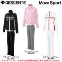 DESCENTE(デサント)トレーニング 上下セット(DAT1482W/DAT1482WP)(MoveSport/スポーツ/ウーブン/ジャケット/パンツ/女性用...