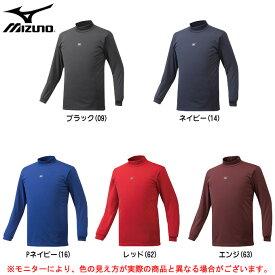 MIZUNO(ミズノ)ブレスサーモ ハイネック アンダーシャツ(12JA6P13)(BREATH THERMO/野球/ベースボール/トレーニング/コンプレッション/発熱/保温/男性用/メンズ)