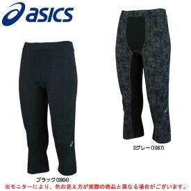 ASICS(アシックス)3/4タイツ(140887)(陸上/ランニング/トレーニング/スポーツ/コンプレッション/男性用/メンズ)