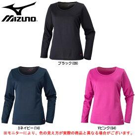 MIZUNO(ミズノ)ブレスサーモシャツ(32JA5850)(スポーツ/トレーニング/ランニング/発熱/Tシャツ/長袖/女性用/レディース)