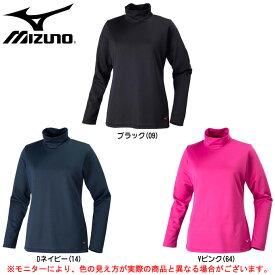 MIZUNO(ミズノ)ブレスサーモシャツ(32JA5851)(スポーツ/トレーニング/ランニング/発熱/Tシャツ/長袖/女性用/レディース)