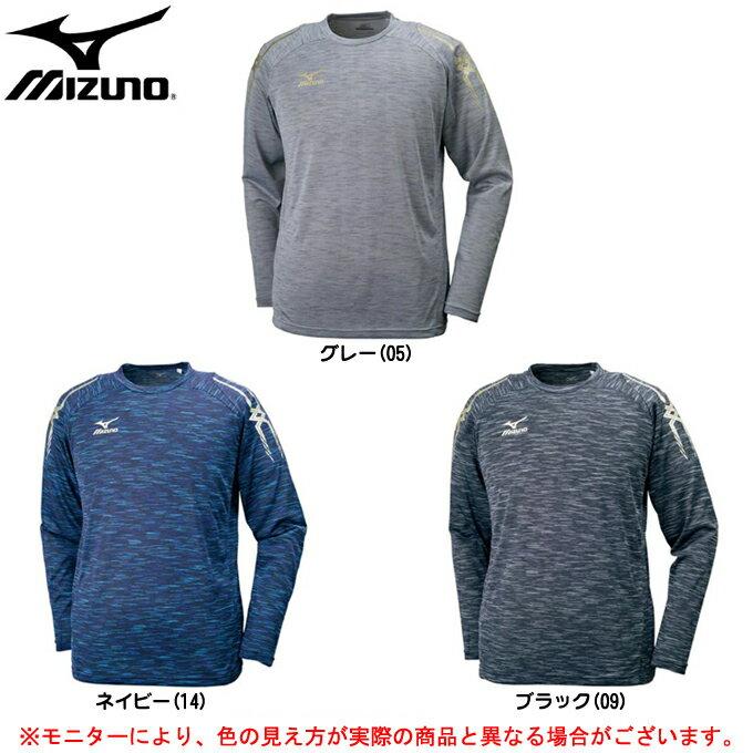 MIZUNO(ミズノ)長袖Tシャツ(32JA7535)(スポーツ/トレーニング/ランニング/男性用/メンズ)