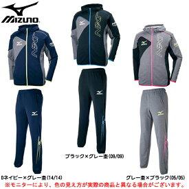 MIZUNO(ミズノ)スウェットシャツ パンツ 上下セット(32JC7560/32JD7560)(スポーツ/フィットネス/トレーニング/ジャケット/パンツ/男女兼用/ユニセックス)
