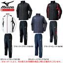 MIZUNO(ミズノ)ブレスサーモ 中綿ウォーマー 上下セット(32JE6530/32JF6530)(BREATH THERMO/トレーニング/ウイン…