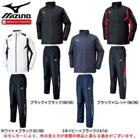 MIZUNO(ミズノ)ブレスサーモ 中綿ウォーマー 上下セット(32JE6530/32JF6530)(BREATH THERMO/トレーニング/ウインドブレーカー上下セット/ジャケット/パンツ/保温/防風/男性用/メンズ)
