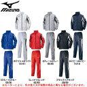MIZUNO(ミズノ)ブレスサーモウォーマーシャツ パンツ 上下セット(32JE7550/32JF7550)(トレーニング/ウインドブレ…