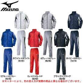 MIZUNO(ミズノ)ブレスサーモウォーマーシャツ パンツ 上下セット(32JE7550/32JF7550)(トレーニング/ウインドブレーカー/ジャケット/パンツ/男女兼用/ユニセックス)