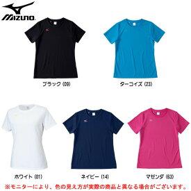 MIZUNO(ミズノ)W's 半袖 Tシャツ(32MA5335)(スポーツ/トレーニング/プラクティス/ランニング/女性用/レディース)